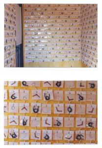 JGL : de mèches en mèches 1998 vue d'ensemble et détail